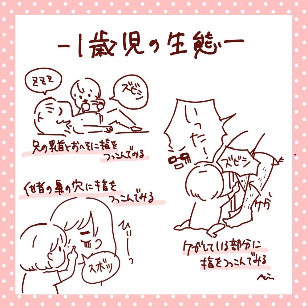 f:id:aikimama:20180711165846j:plain