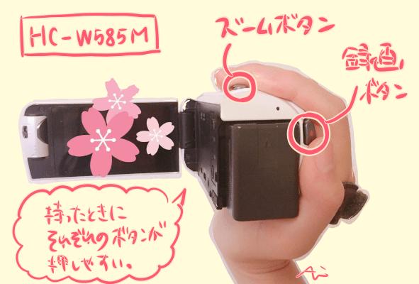 f:id:aikimama:20180815080039p:plain