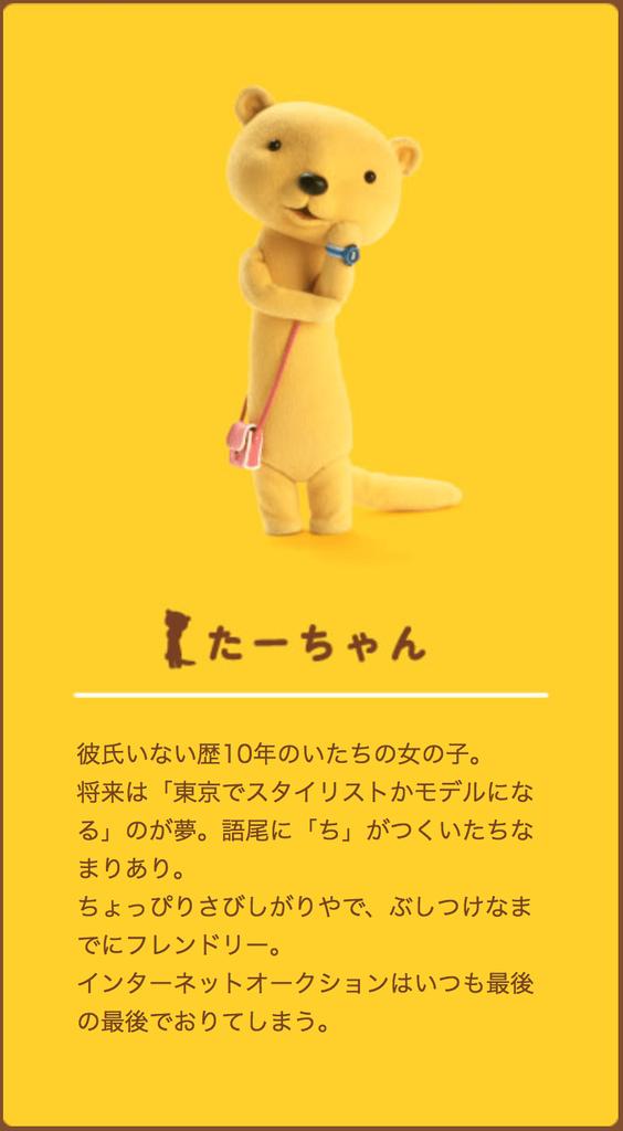 f:id:aikimama:20180902071728p:plain