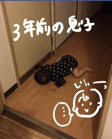 f:id:aikimama:20181001060357j:plain