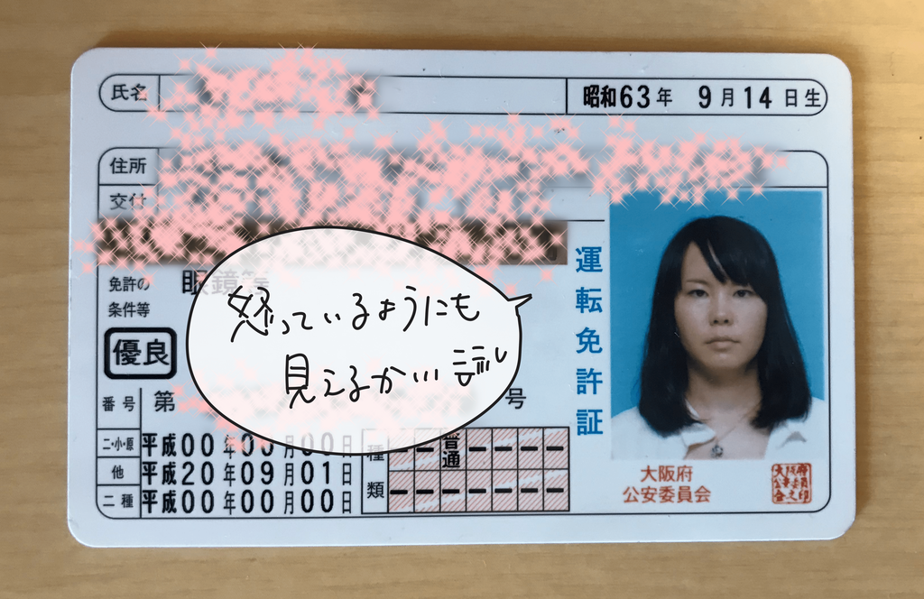 f:id:aikimama:20181008063316p:plain