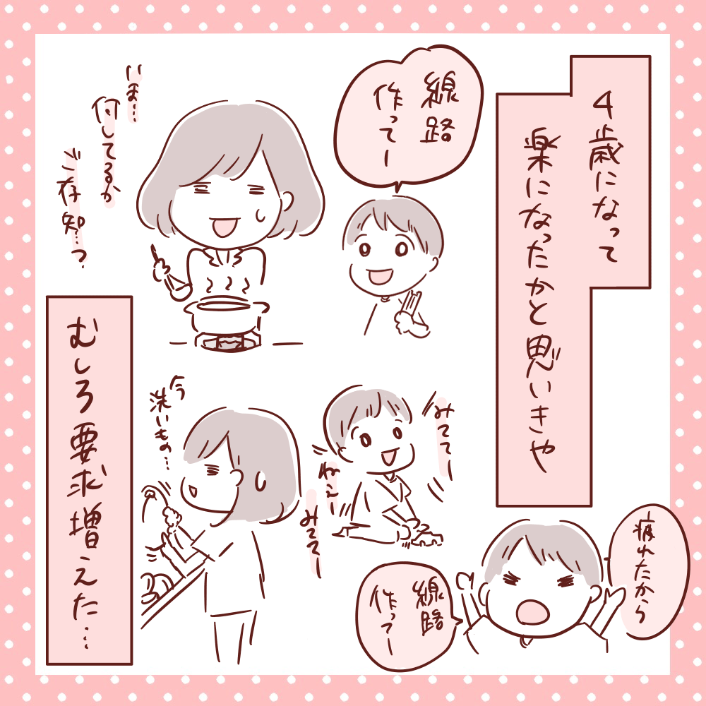 f:id:aikimama:20181008063333p:plain
