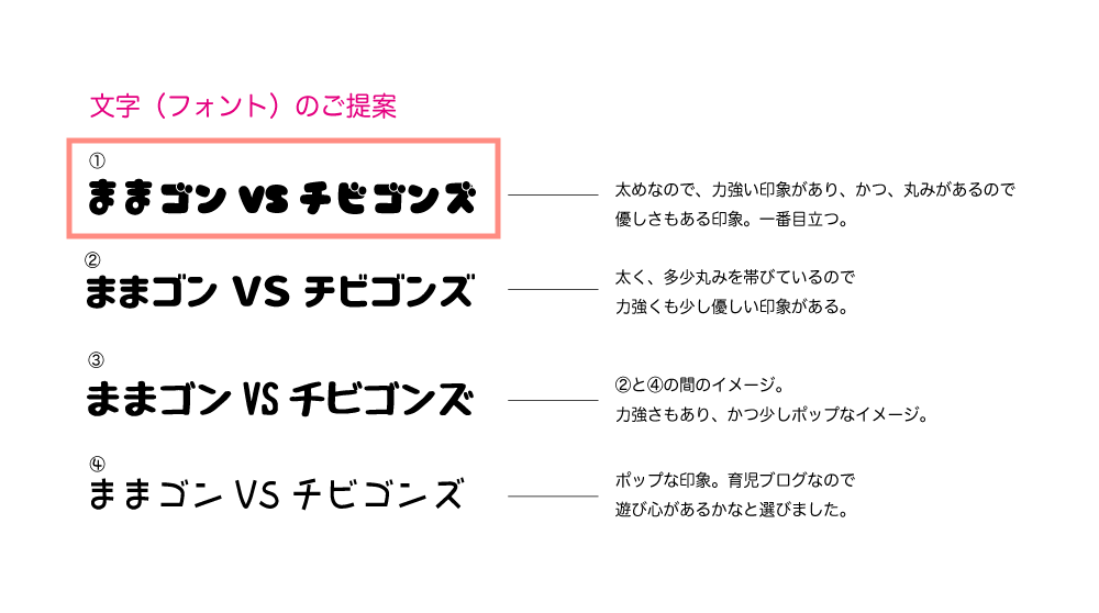 f:id:aikimama:20181108064043p:plain