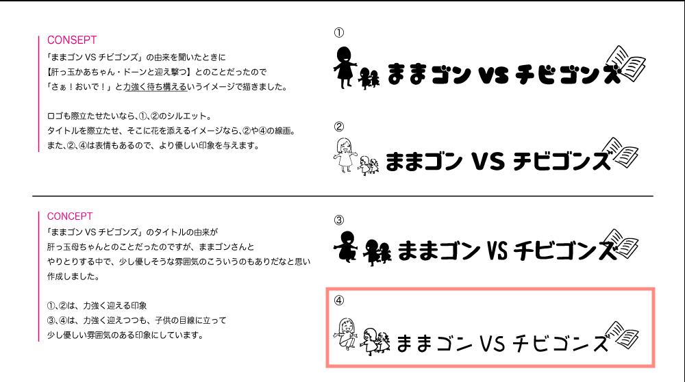 f:id:aikimama:20181108064046p:plain