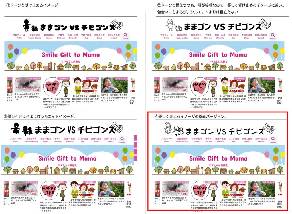f:id:aikimama:20181123051714p:plain