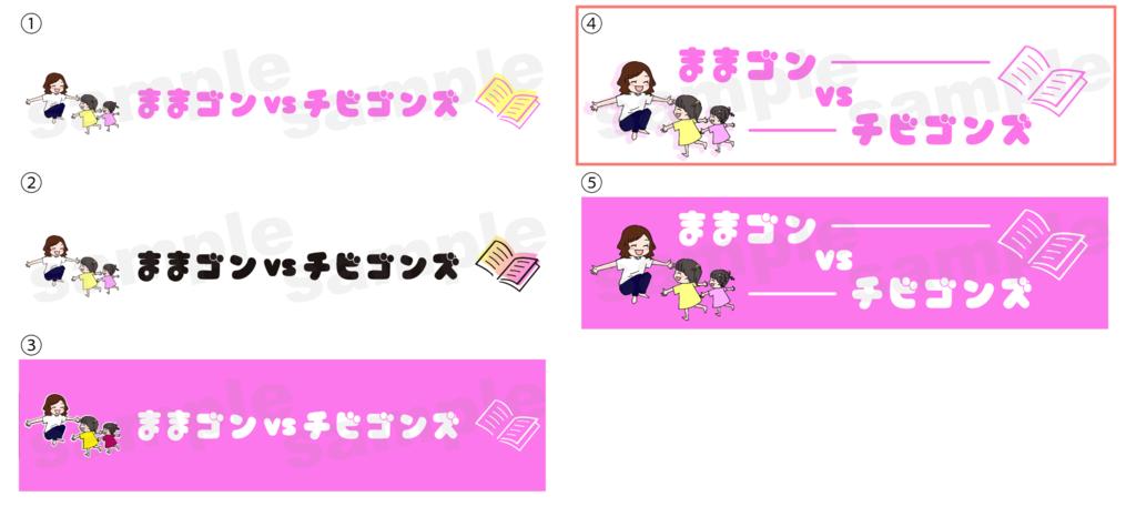 f:id:aikimama:20181123052034p:plain