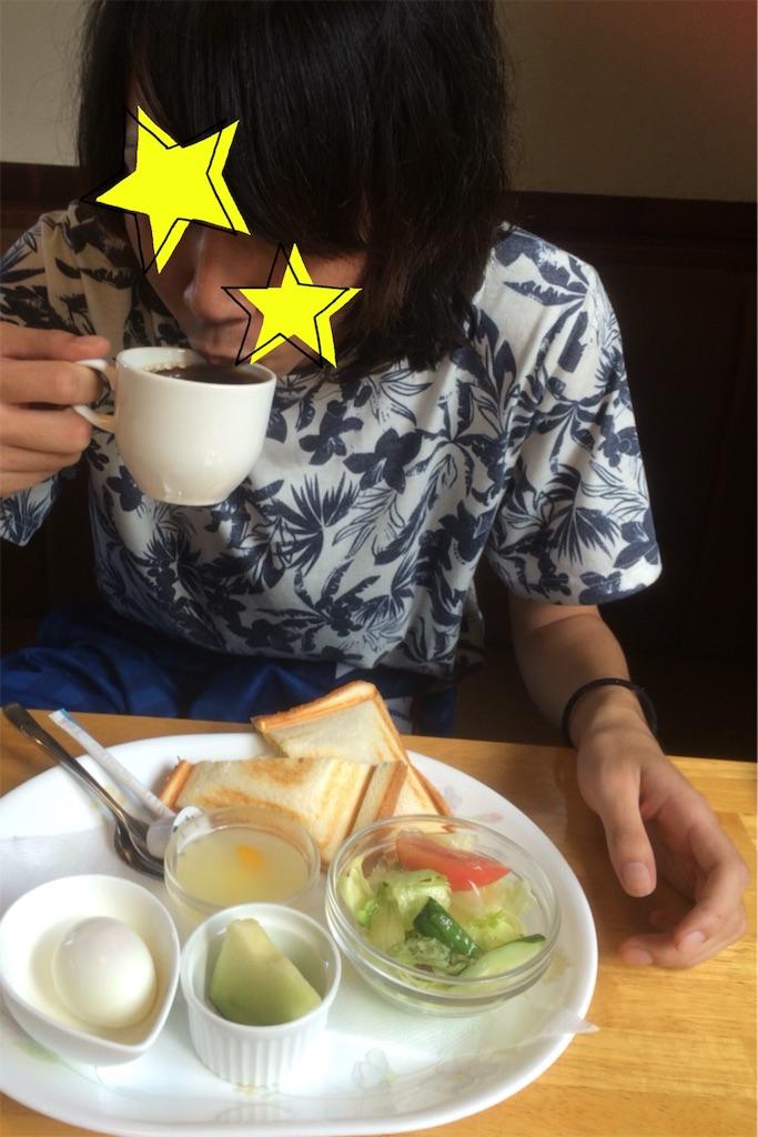 f:id:aikinoko:20160813131010j:image