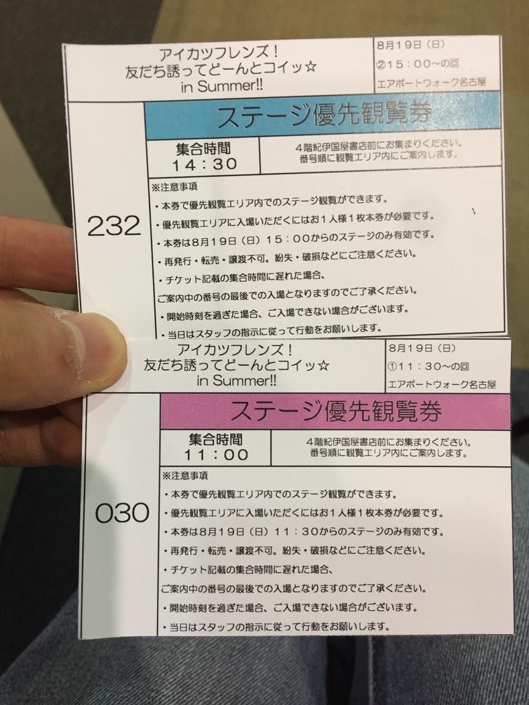 f:id:aikiriao:20180910140810j:plain:w300