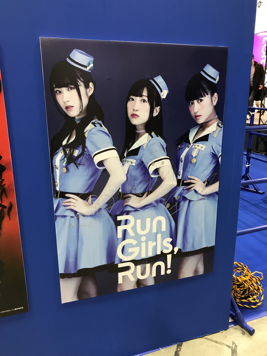 f:id:aikiriao:20200101233237j:plain:w300