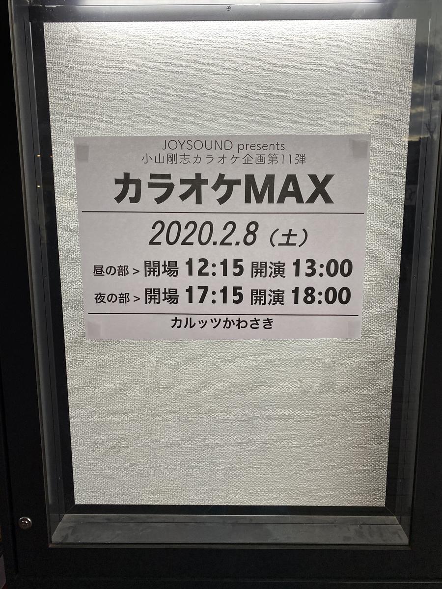 f:id:aikiriao:20200210024036j:plain:w300