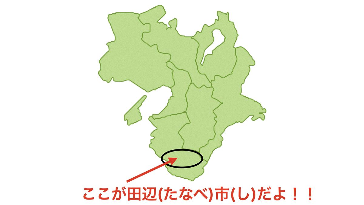 f:id:aikitommy:20201124233900j:plain