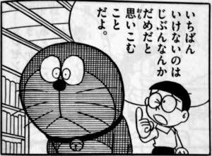 f:id:aiko-and-sibajyun:20161205140155j:image