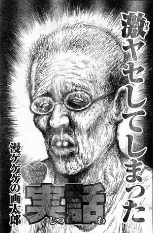 f:id:aiko-and-sibajyun:20161227190555j:image