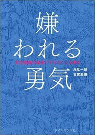 f:id:aiko-and-sibajyun:20170112022003j:image
