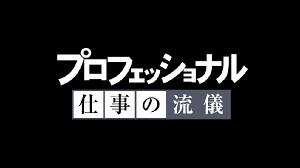 f:id:aiko-and-sibajyun:20170114003356j:image