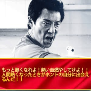 f:id:aiko-and-sibajyun:20180525005835j:image