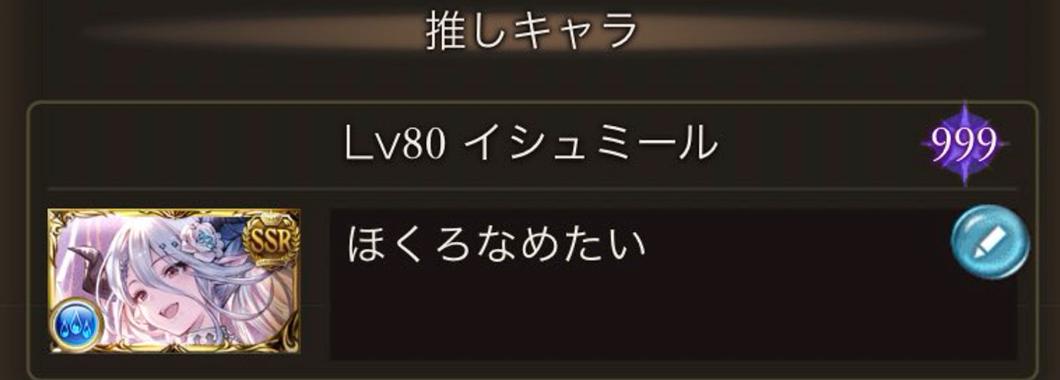 f:id:aiko_love:20200515121201p:plain