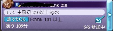 f:id:aiko_love:20200609191831p:plain