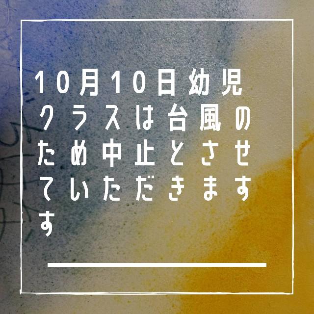 f:id:aikoartsmile:20201009192227j:image