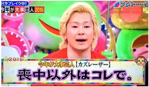 f:id:aikokikutokuraiko:20161108222056p:plain