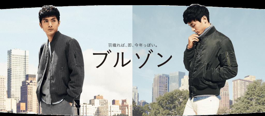 f:id:aikokikutokuraiko:20161110081951p:plain