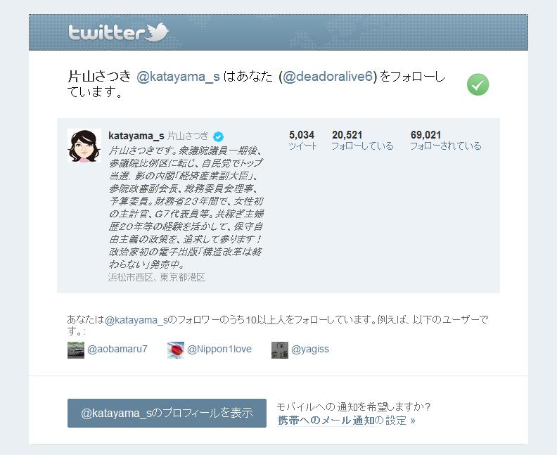 f:id:aikoku_sensei:20110725130931p:image:w640