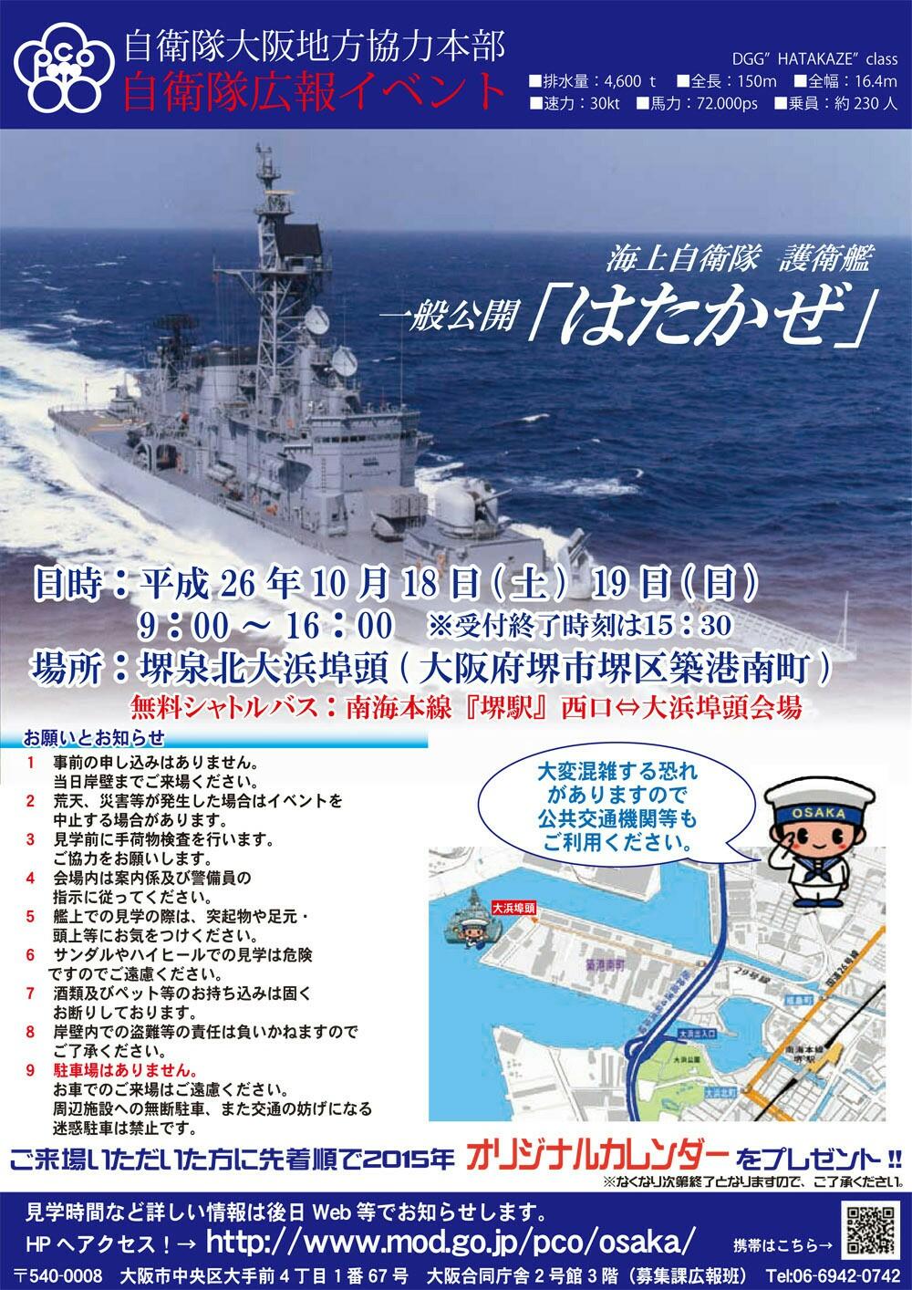 f:id:aikokuken-ryuji:20160917150016j:image