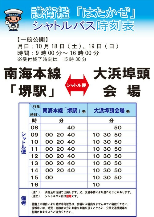 f:id:aikokuken-ryuji:20160917150117j:image