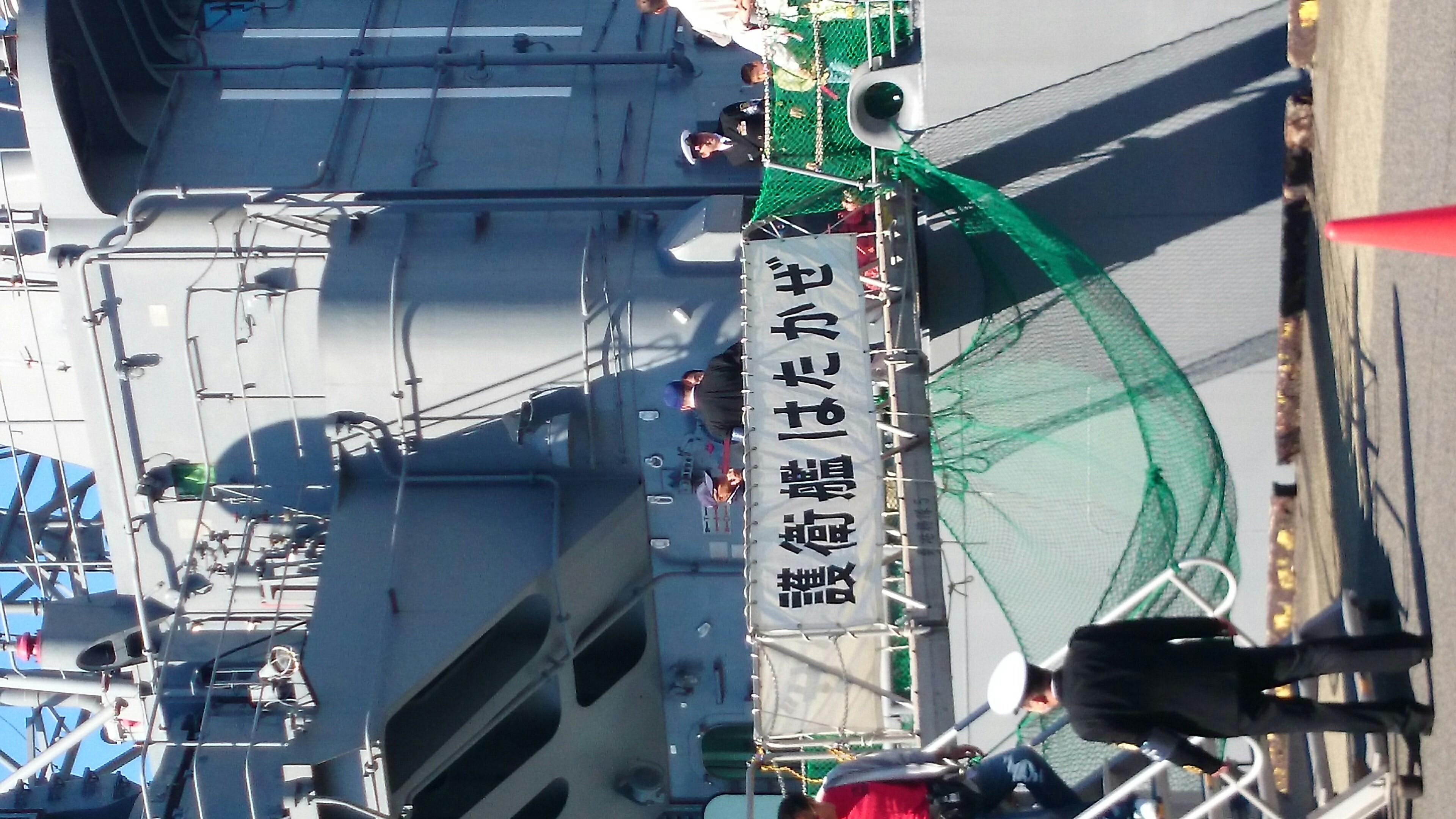 f:id:aikokuken-ryuji:20160917150157j:image