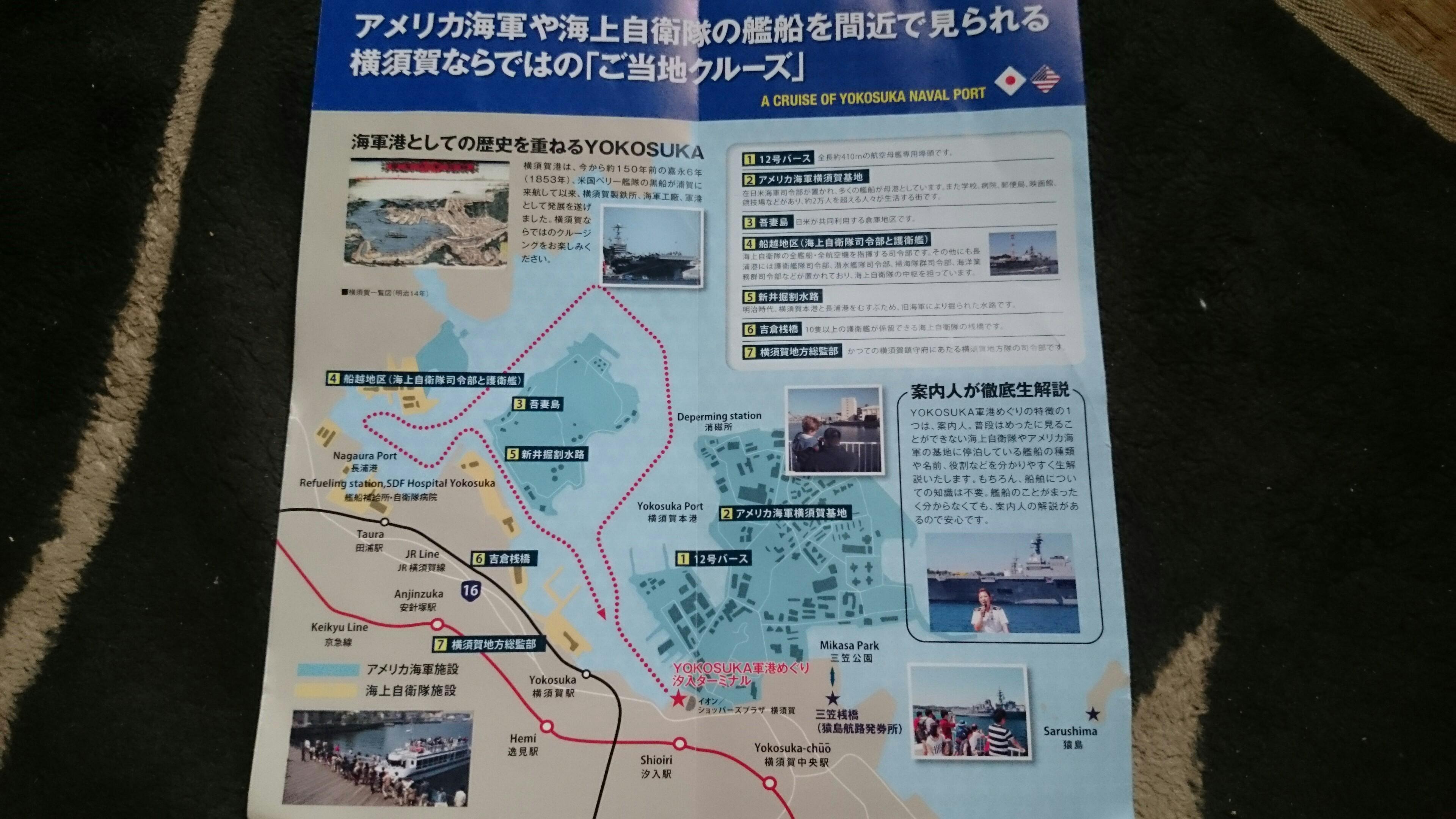 f:id:aikokuken-ryuji:20160917153021j:image