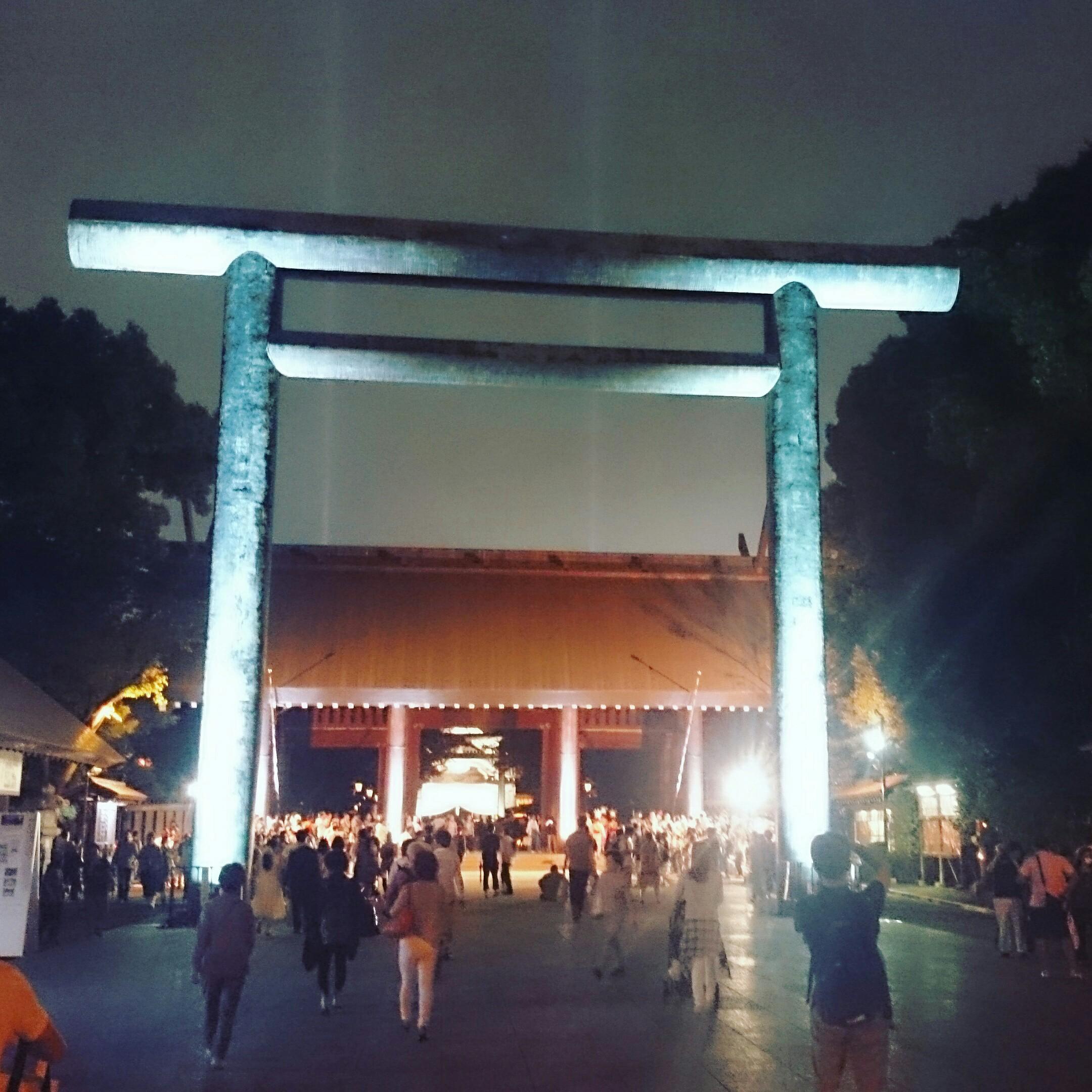 f:id:aikokuken-ryuji:20161001094209j:image