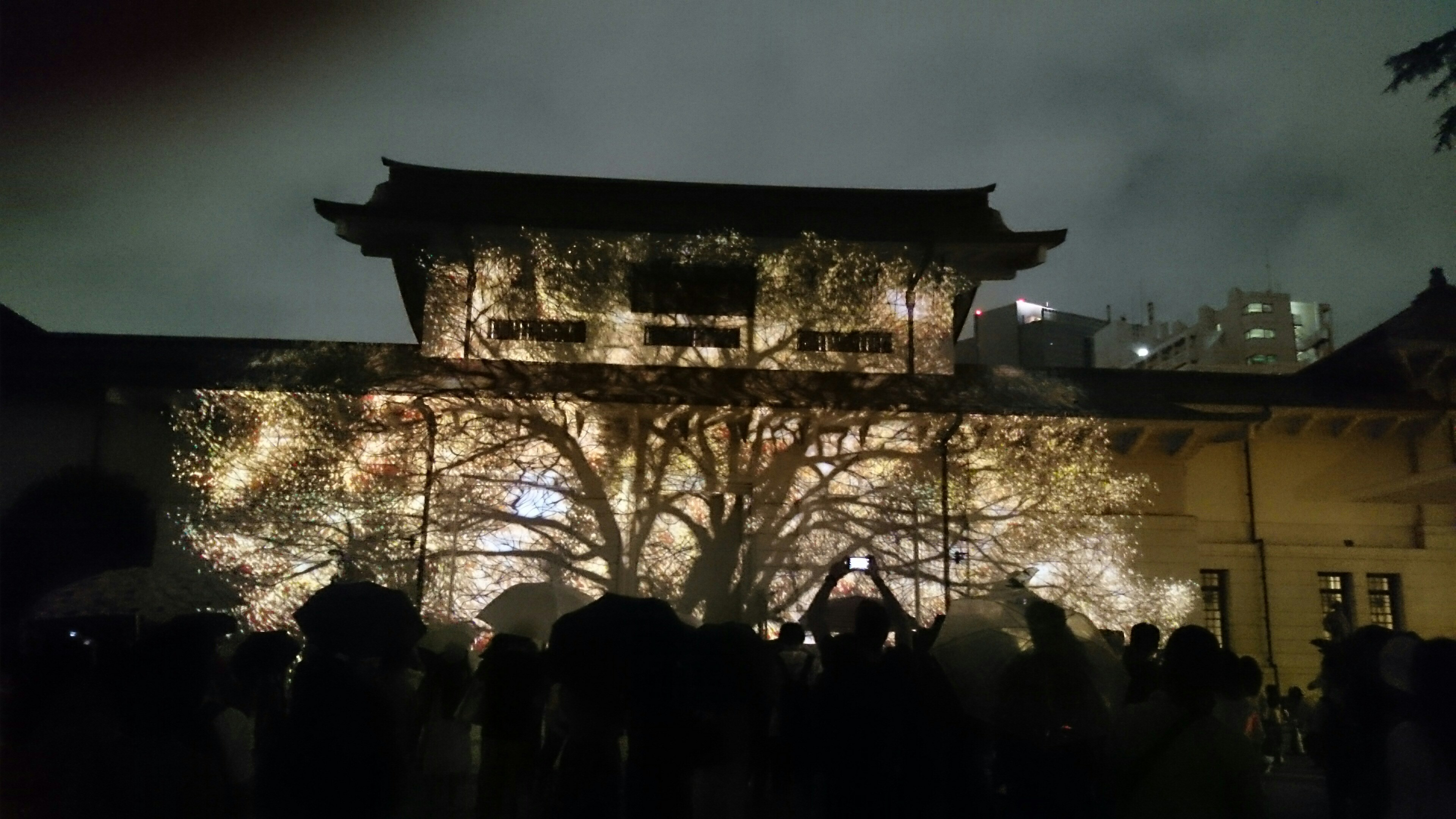 f:id:aikokuken-ryuji:20161001094407j:image