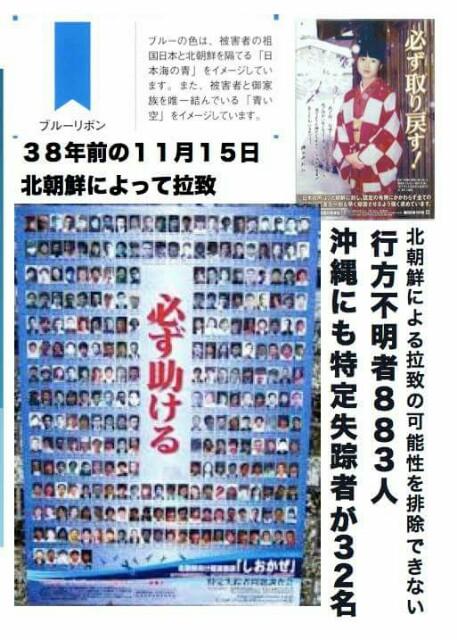 f:id:aikokuken-ryuji:20170430123713j:image