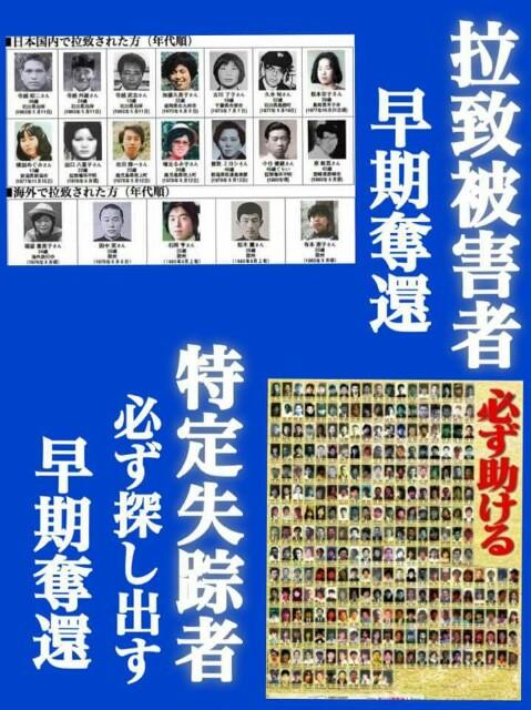 f:id:aikokuken-ryuji:20170430131623j:image