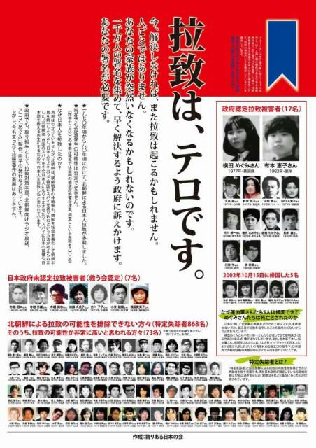 f:id:aikokuken-ryuji:20170430131657j:image
