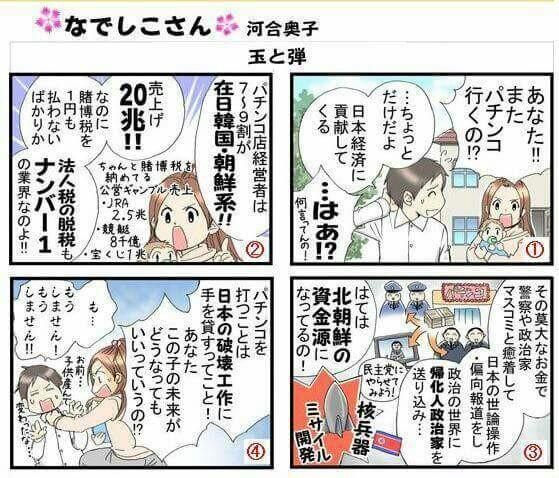 f:id:aikokuken-ryuji:20170521160318j:image