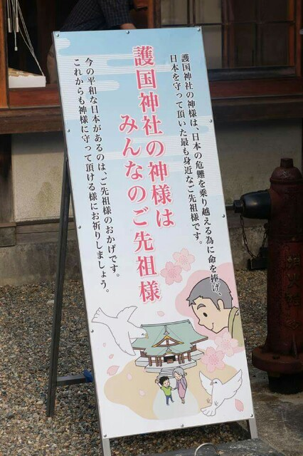 f:id:aikokuken-ryuji:20170601143006j:image