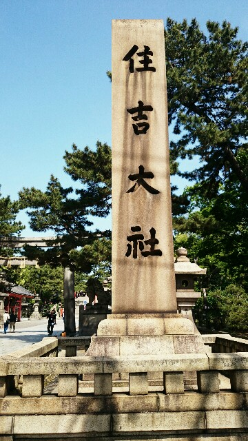 f:id:aikokuken-ryuji:20170601153337j:image