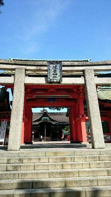 f:id:aikokuken-ryuji:20170601153713j:image