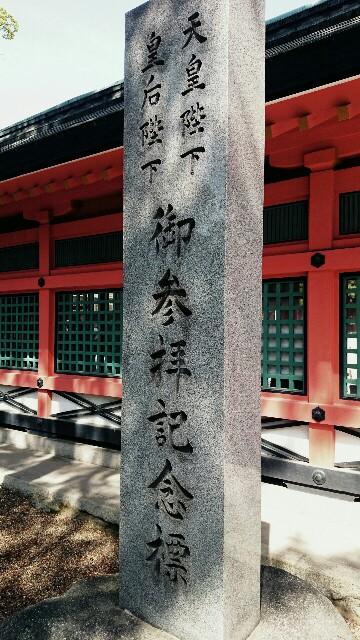 f:id:aikokuken-ryuji:20170601153726j:image
