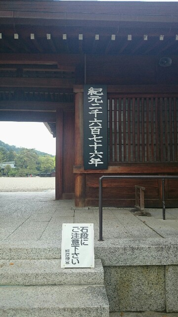 f:id:aikokuken-ryuji:20170601154014j:image