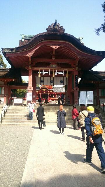 f:id:aikokuken-ryuji:20170601154410j:image