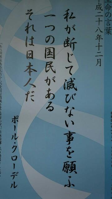 f:id:aikokuken-ryuji:20170601154619j:image