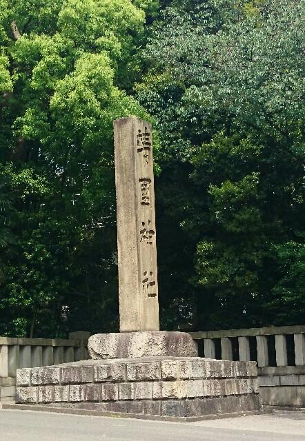 f:id:aikokuken-ryuji:20170601155349j:image