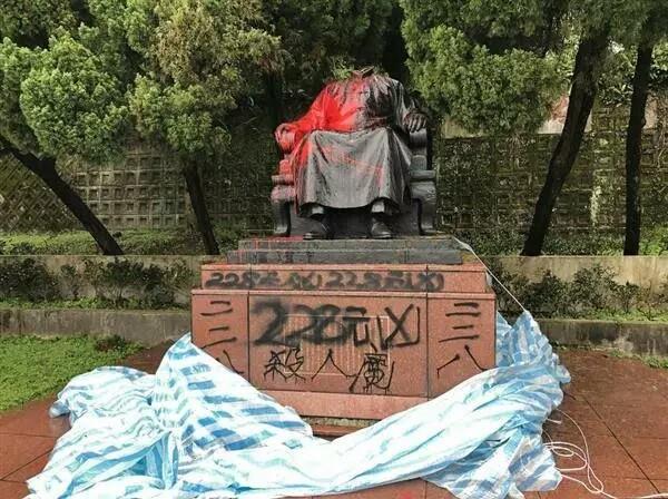 f:id:aikokuken-ryuji:20170601160535j:image