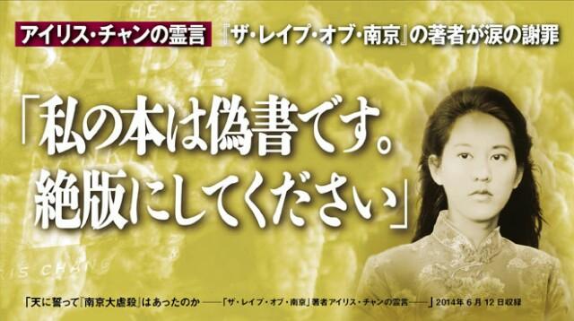 f:id:aikokuken-ryuji:20170611132415j:image