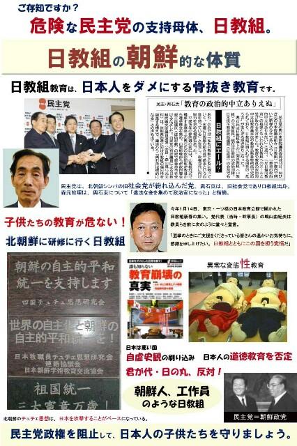 f:id:aikokuken-ryuji:20170611141029j:image