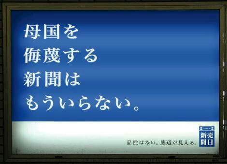 f:id:aikokuken-ryuji:20170611142429j:image
