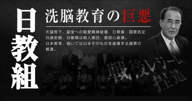 f:id:aikokuken-ryuji:20170611145033j:image