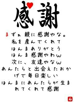 f:id:aikokuken-ryuji:20170702114238j:image